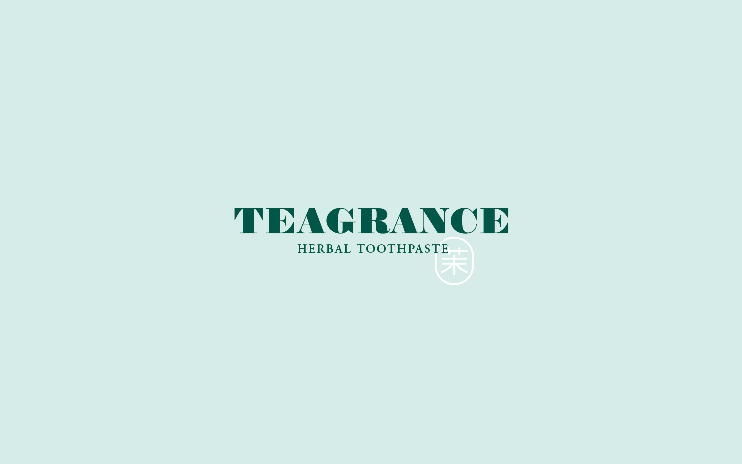 01_Teagrance_Cover